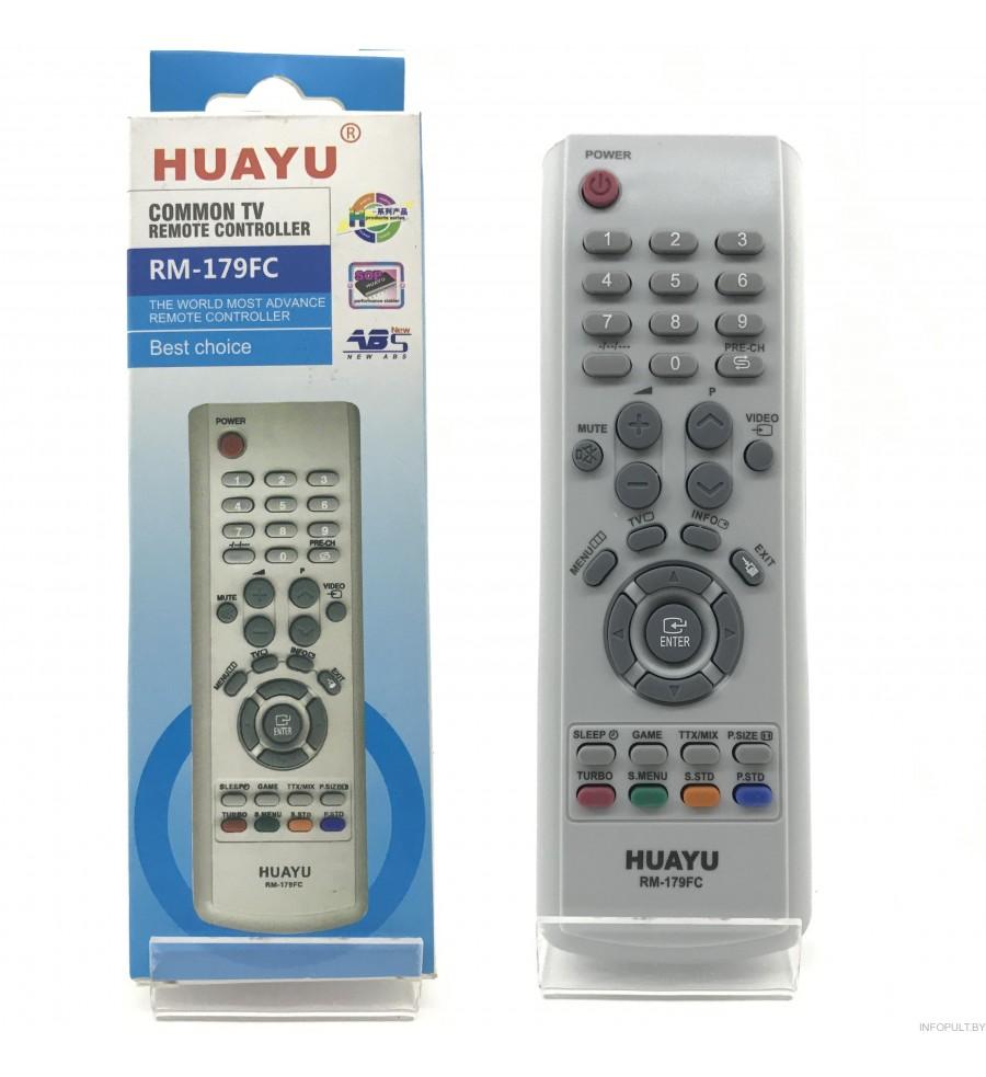 Пульт Huayu для Samsung RM-179FC