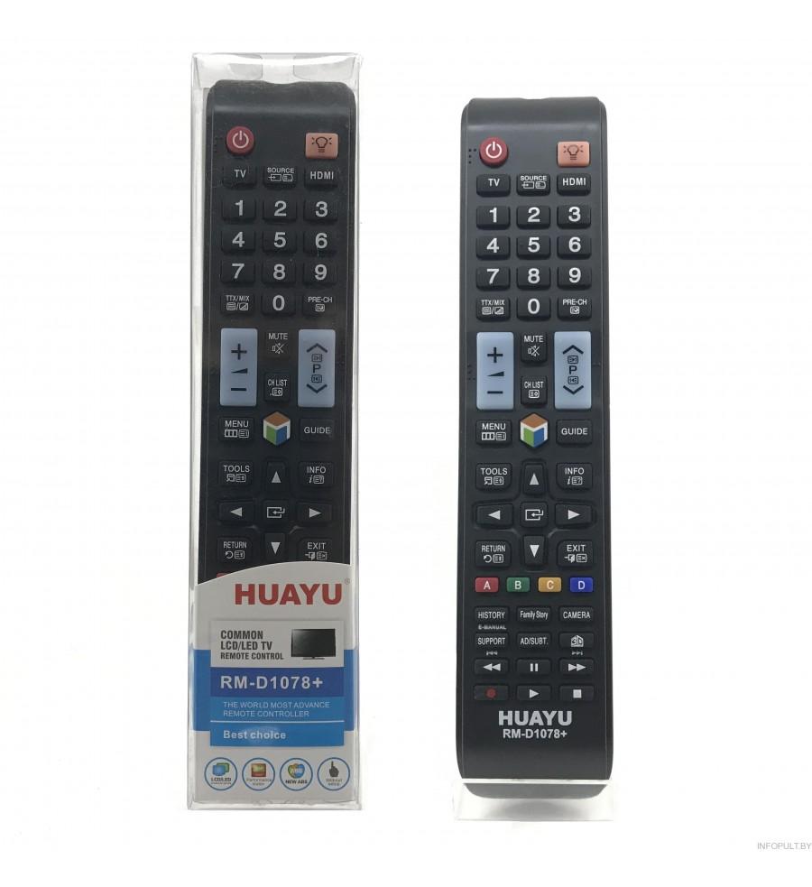 Пульт Huayu для Samsung RM-D1078