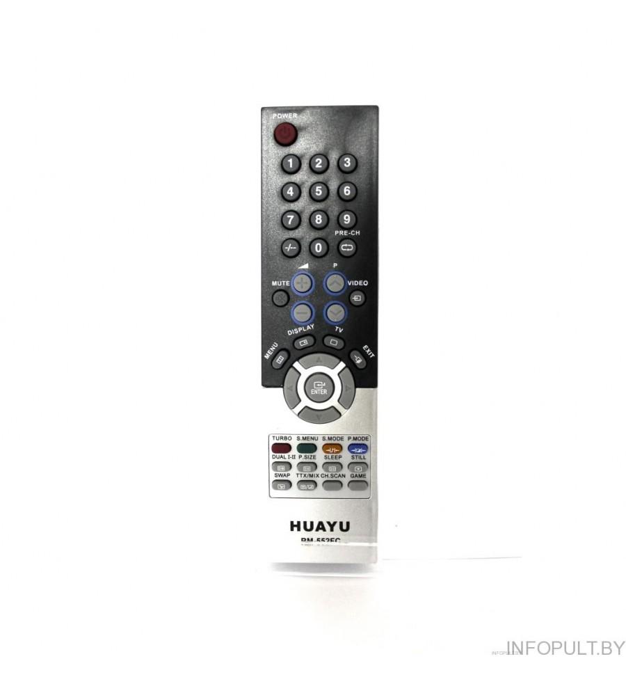 Пульт Huayu для Samsung RM-552FC