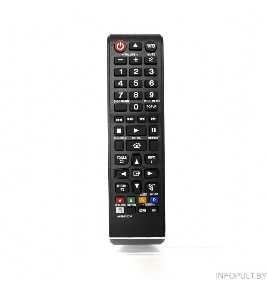 Samsung AH59-02533A ic