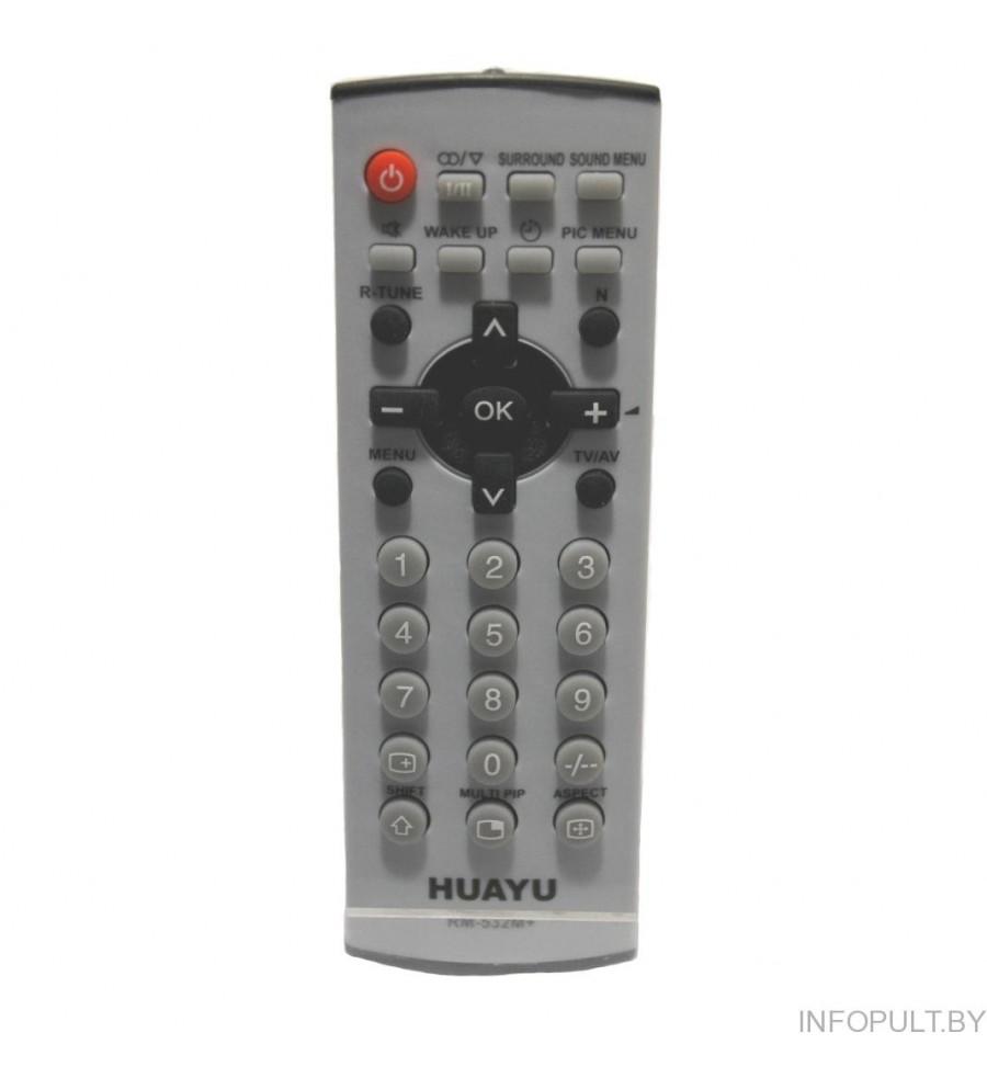 Пульт Huayu Panasonic RM-532M + EUR77170