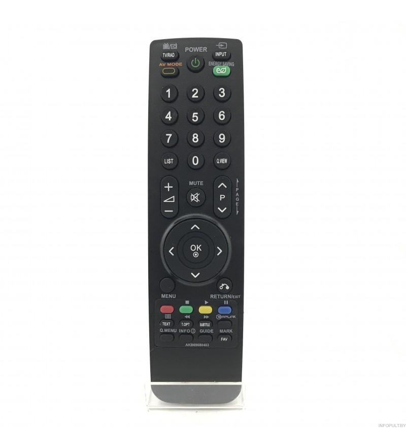 Пульт LG AKB69680403