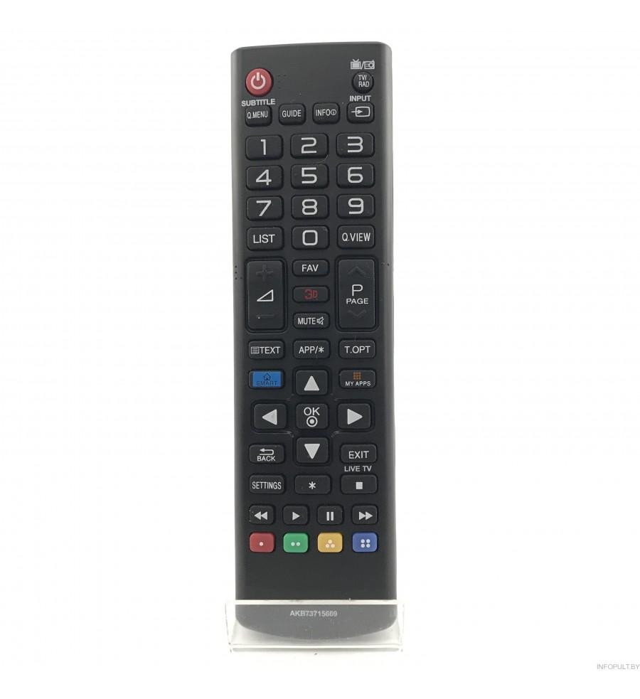 Пульт LG AKB73715669