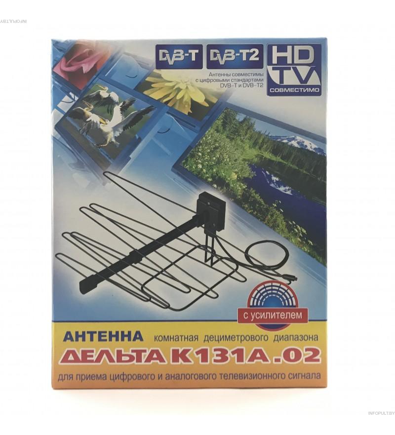 Комнатная антенна Дельта К131А.02 DVB-T DVB-T2 HD TV