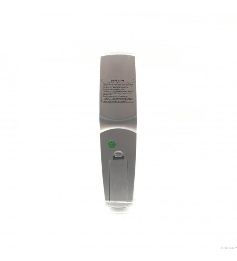 Пульт Huayu IHANDY DVB-181 dre-5000 SAT