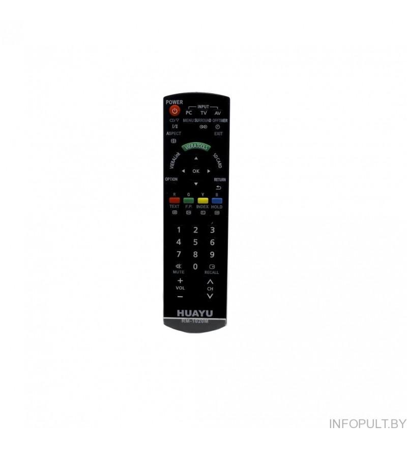 Пульт Huayu for Panasonic RM-1020MN2QAYB00543 VIERA