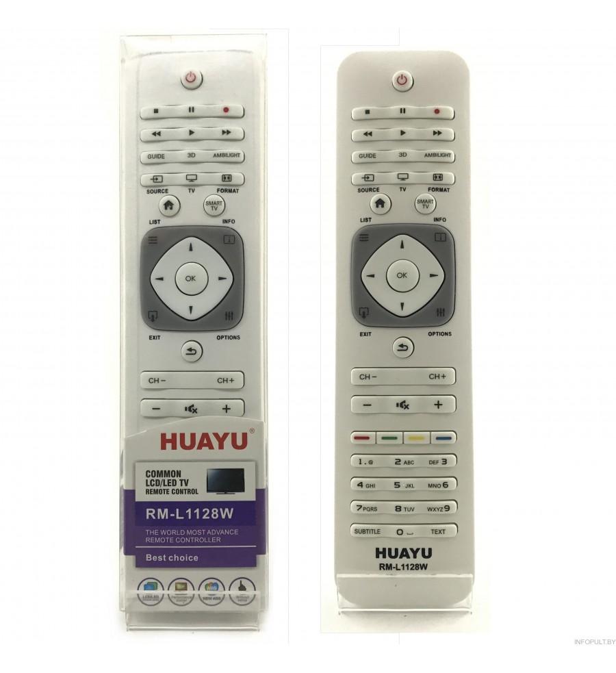 Пульт Huayu для Philips RM-L1128 3D 2422 549 90477(Белый)