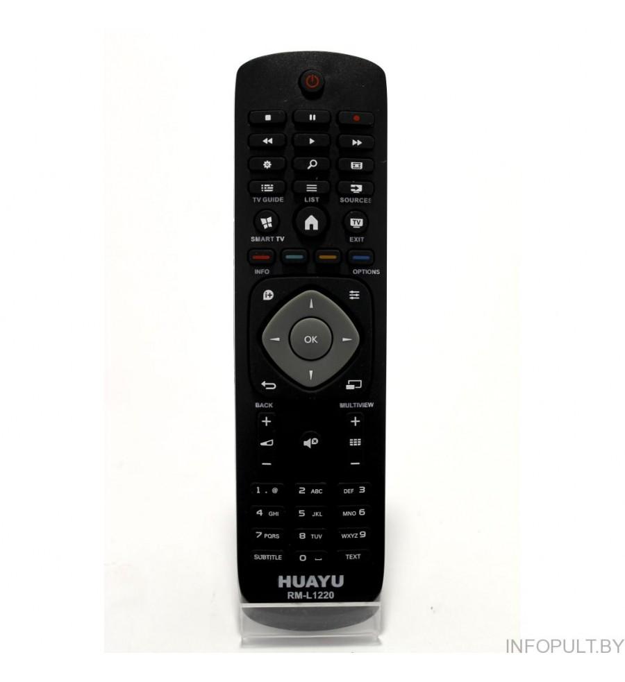 Пульт Huayu для Philips RM-L1220