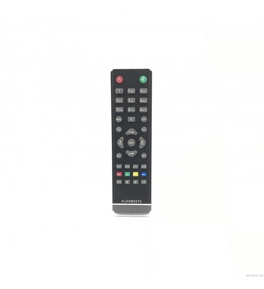 Пульт Hyundai H-DVB03T2 ic DVB-T2 (D-Color/WORLD VISION T37/T57 Rolsen)