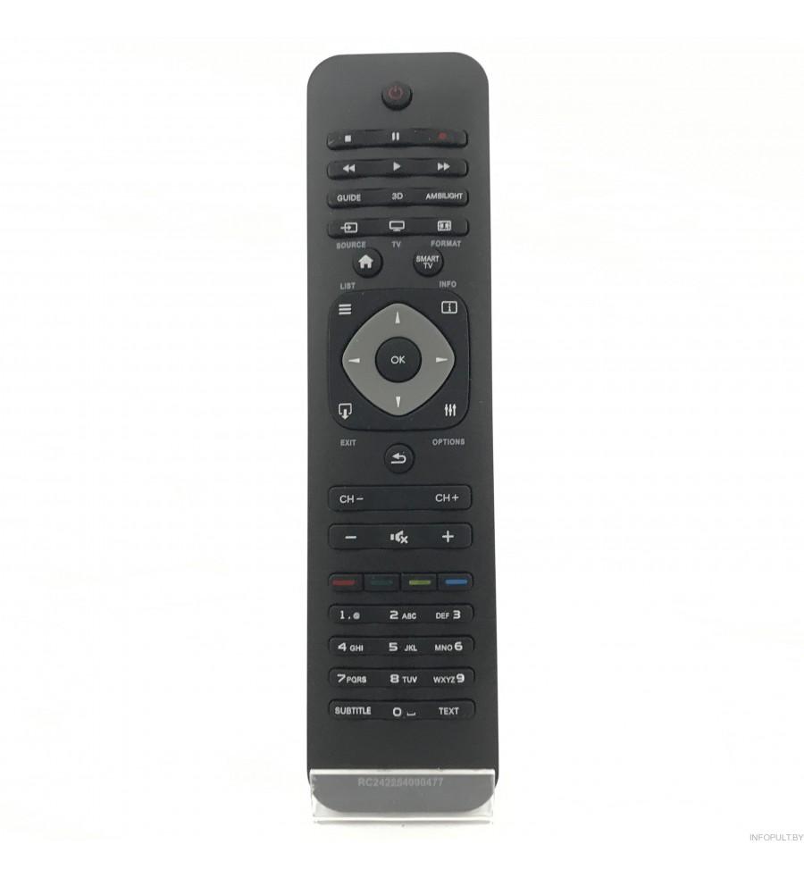 Пульт Philips 2422 549 90477 ic 3D LED LCD TV