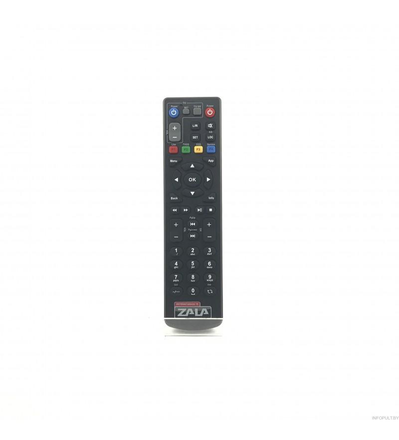 Оригинальный пульт Zala IP TV (черный)