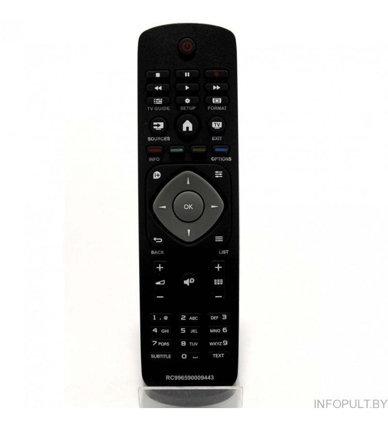 Пульт Philips 398G (9965 900 09443) ic NEW LCD TV
