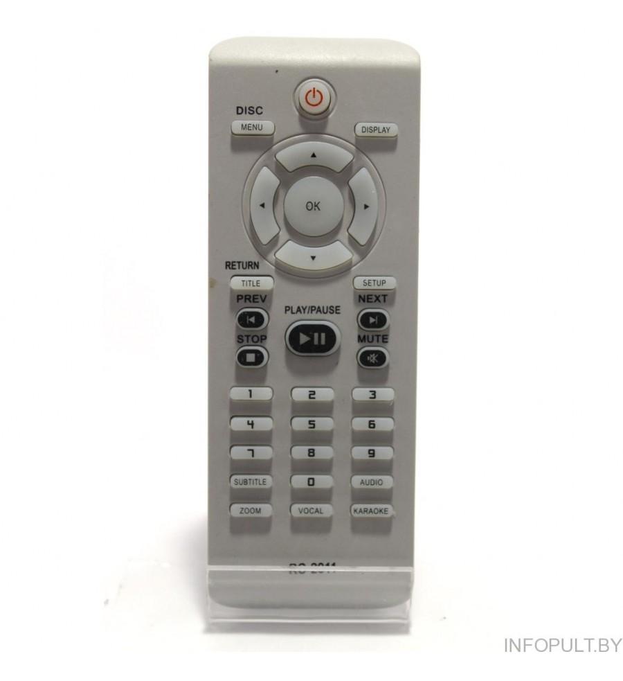 Philips RC-2011 DVD ic