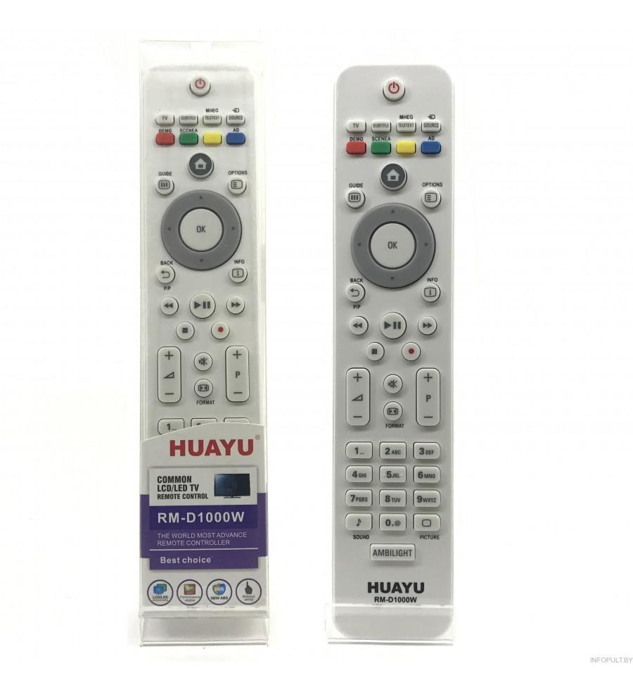 Пульт Huayu для Philips RM-D1000W RC-4495 (белый)