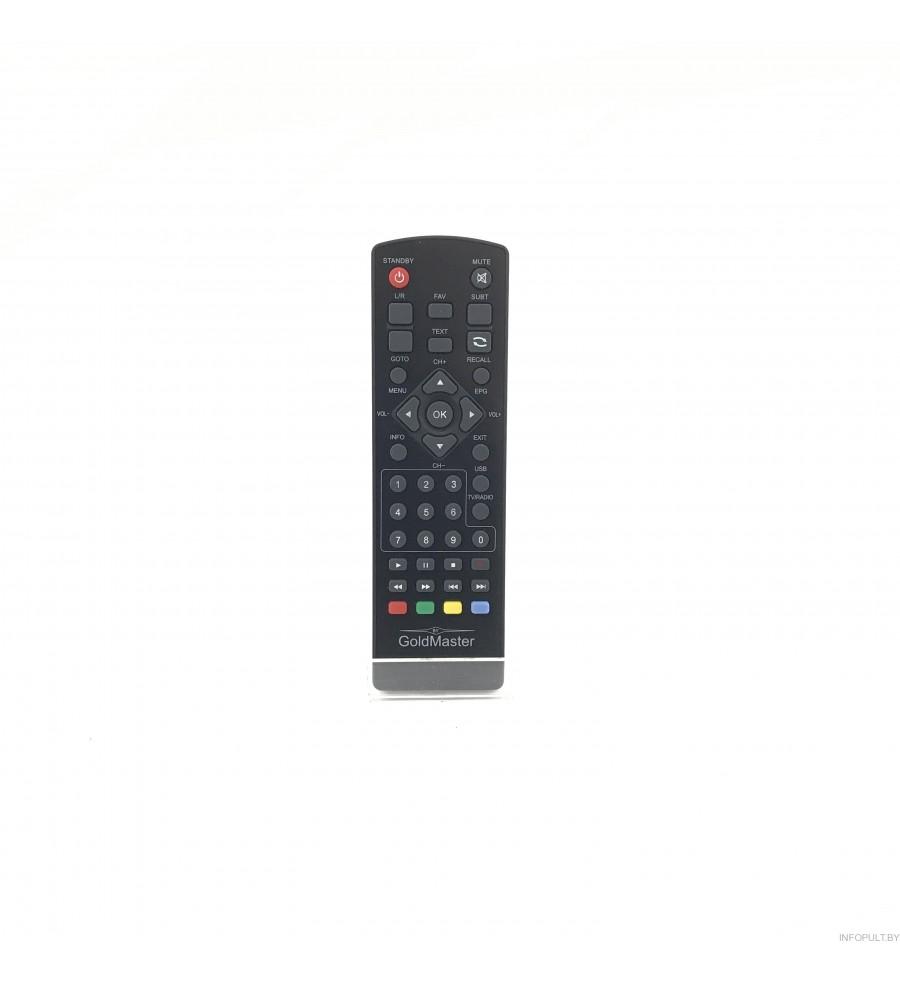 Пульт для GoldMaster T-707 HD&HDL ic DVB-T2