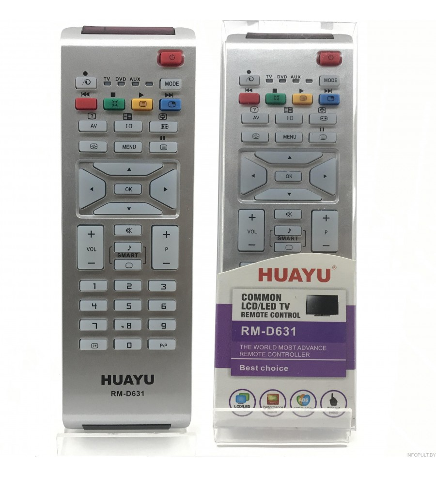 Пульт Huayu для Philips RM-D631 RC-1683701