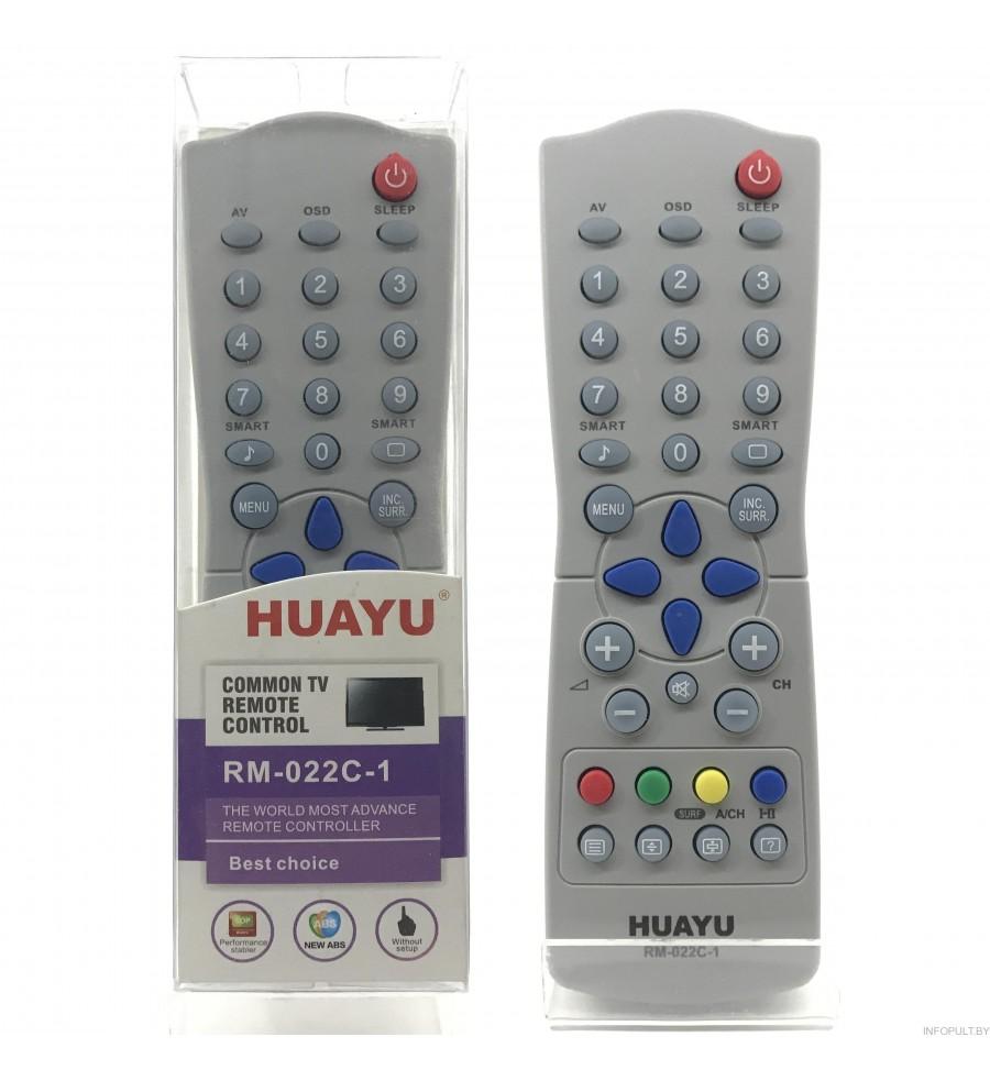 Пульт Huayu для Philips RM-022C/1 RC2835/01