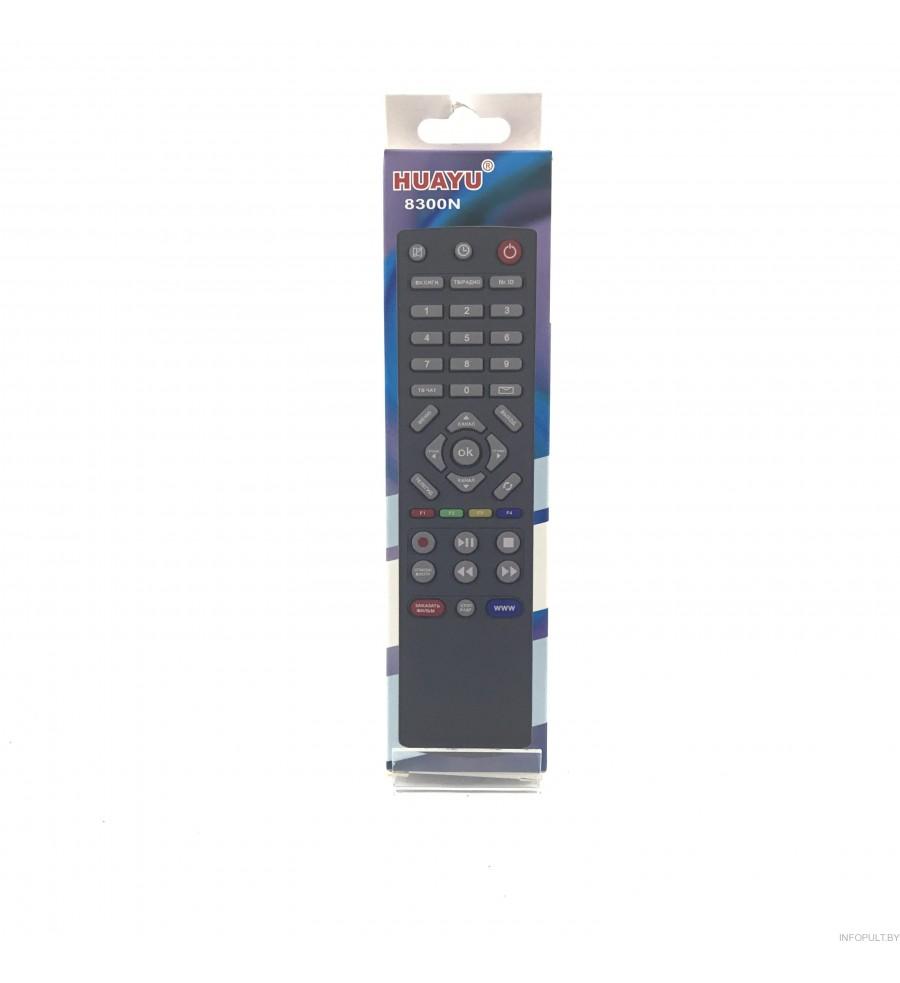 Пульт Триколор GS8300N (GS8304) ic (9300)