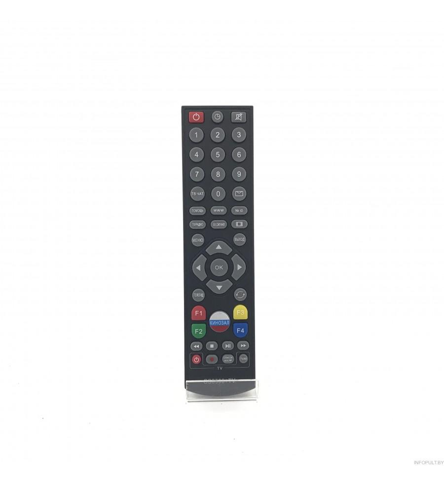 Пульт Триколор GS8306 ic + TV