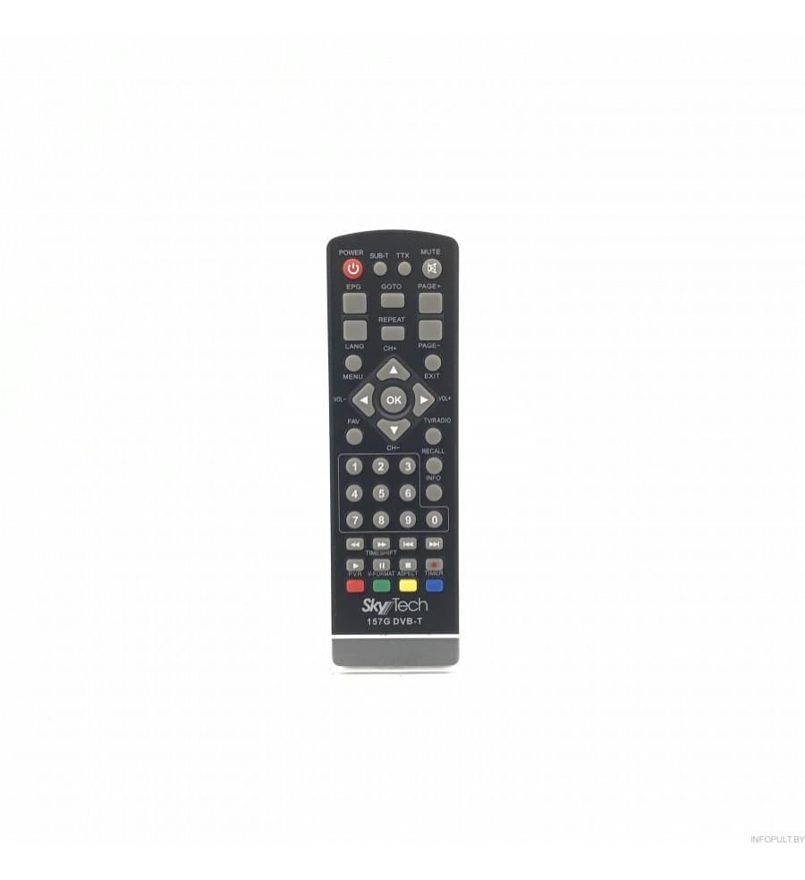 Пульт для SkyTech 157G DVB-T