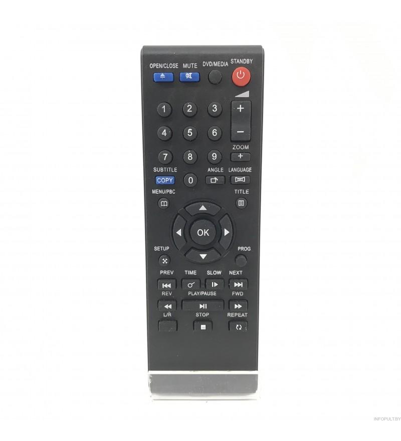 Пульт Horizont DVD-TV (LCD) 555-S original box