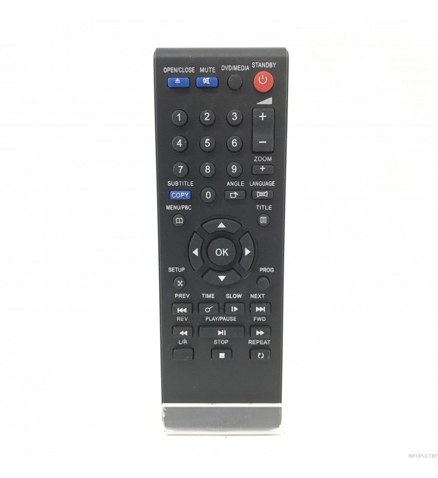 Пульт Horizont DVD-TV (LCD) 555-S original box