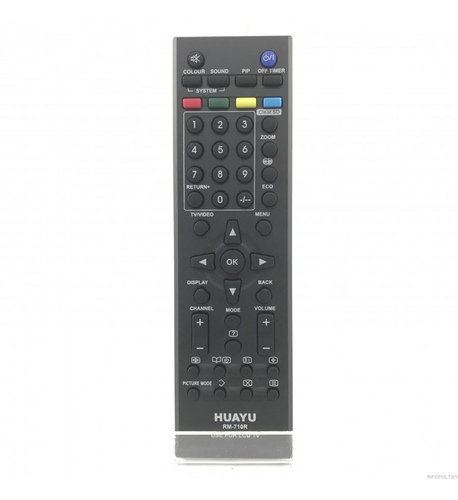 Пульт Huayu для JVC RM-710R RM-C2020