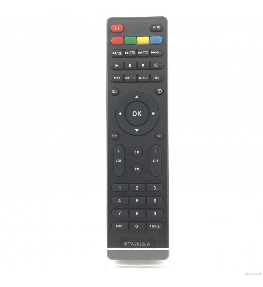 Пульт Mystery KT1045 MTV-2622LW ic (черный)