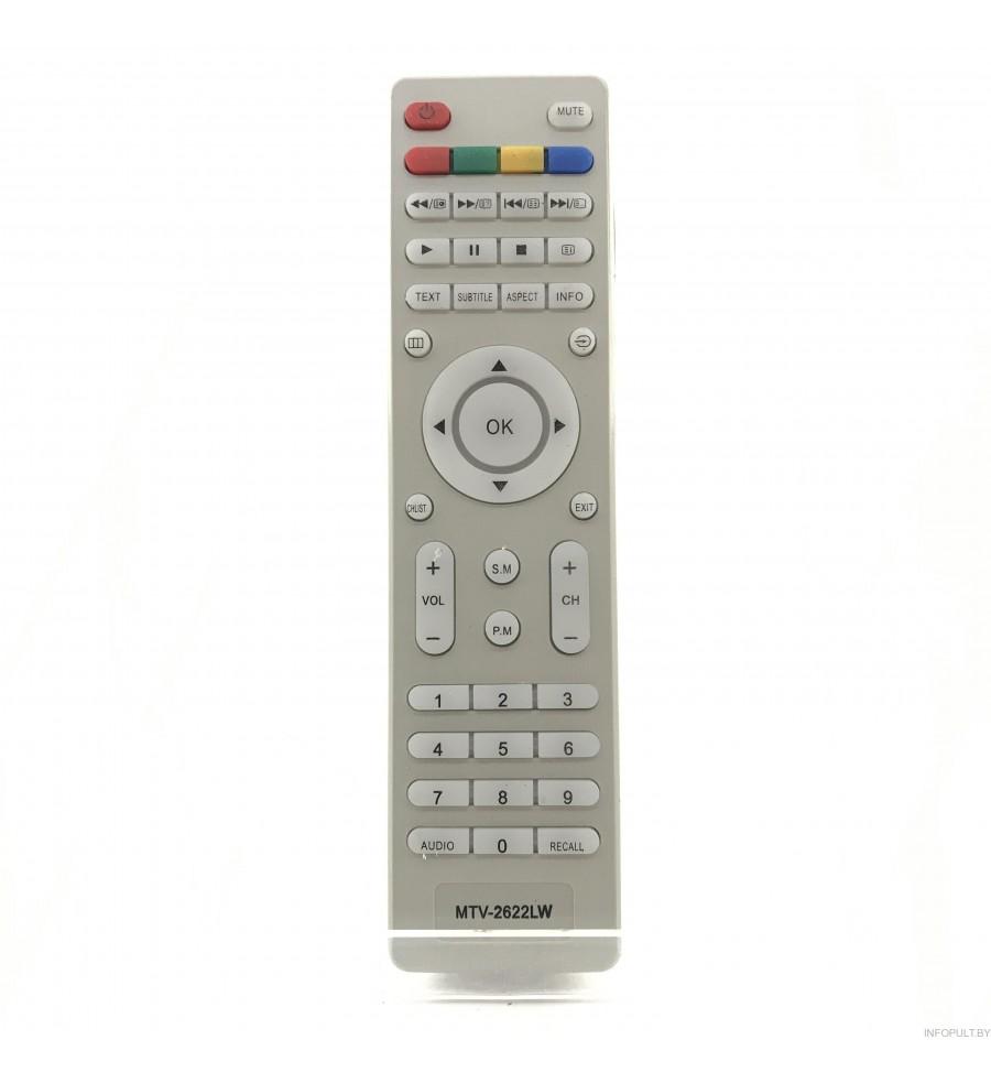 Пульт Mystery KT1045W MTV-2622LW ic (белый)