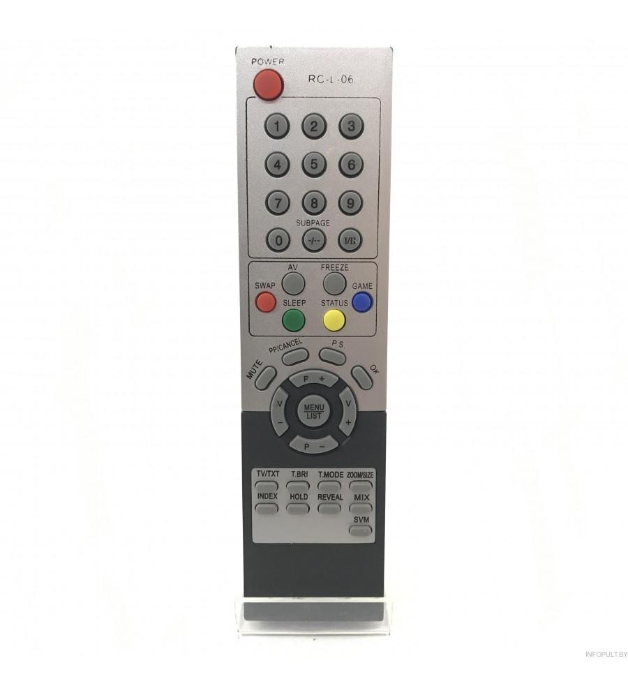 Горизонт (Horizont) RC-L-06 [TV] /SQ