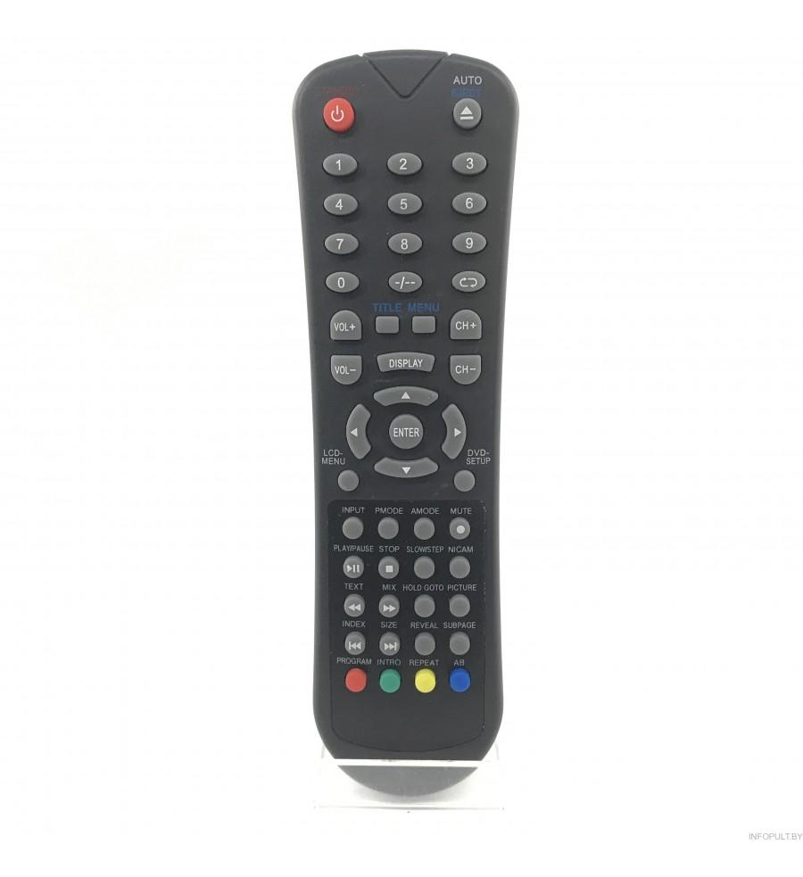 Пульт Hyundai (Horizont Braun) H-LCD2200, LCD TV H-LCD1509