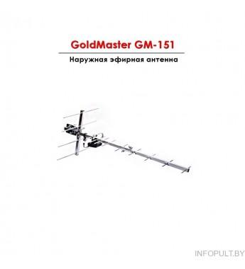 Наружная эфирная антенна GoldMaster GM-151