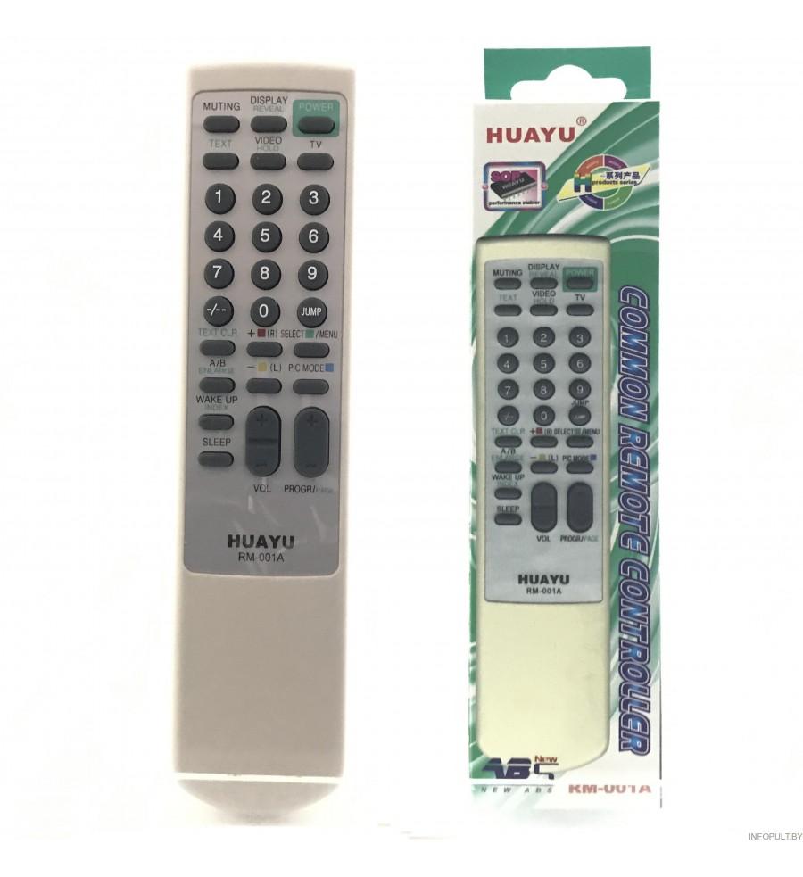 Пульт Huayu для Sony RM-001A корпус RM-870 универсальный пульт