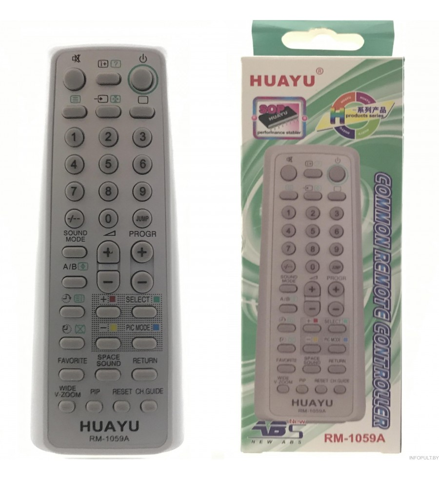 Пульт Huayu для Sony RM-1059A (103) корпус GA002