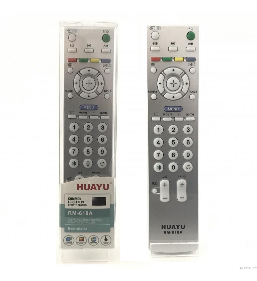 Пульт Huayu для Sony RM-618A корпус RM-ED005