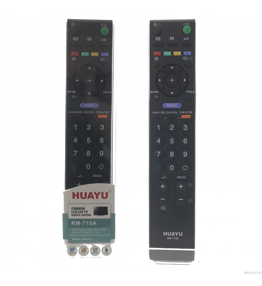 Пульт Huayu для Sony RM-715A LCD TV корпус RM-ED009