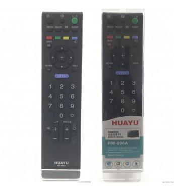 Пульт Huayu для Sony RM-996А корпус RM-ED017