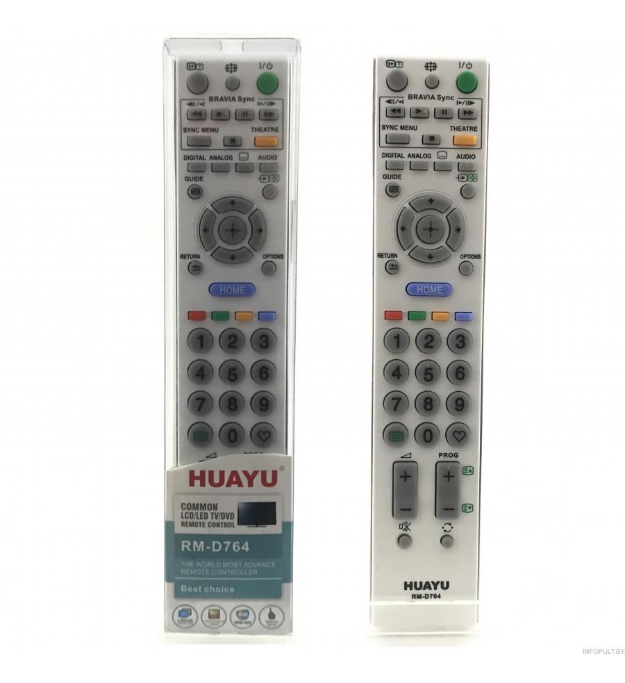 Пульт Huayu для Sony RM-D764 корпус RM-ED011W