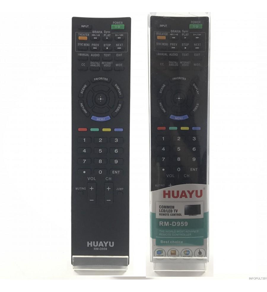 Пульт Huayu для Sony RM-D959 корпус RM-ED045