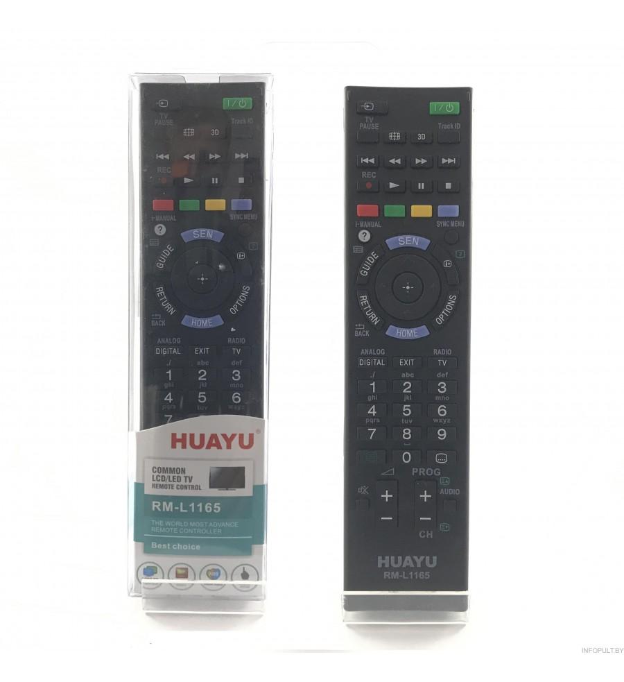 Пульт Huayu для Sony RM-L1165 3D корпус как RM-ED047