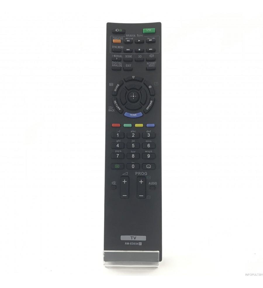 Пульт Sony RM-ED034 ic 3D LCD LED TV