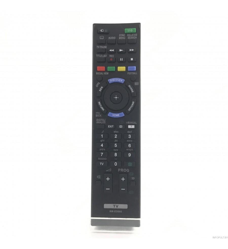 Пульт Sony RM-ED060 ic 3D LCD TV