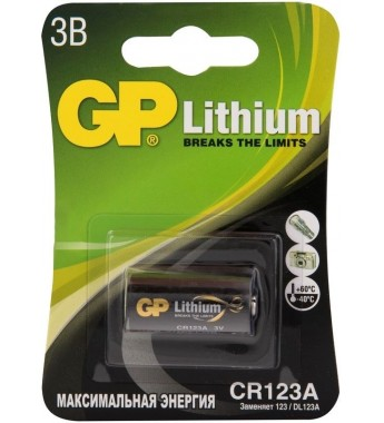 Батарейка GP CR123A BL1 Lithium 3V