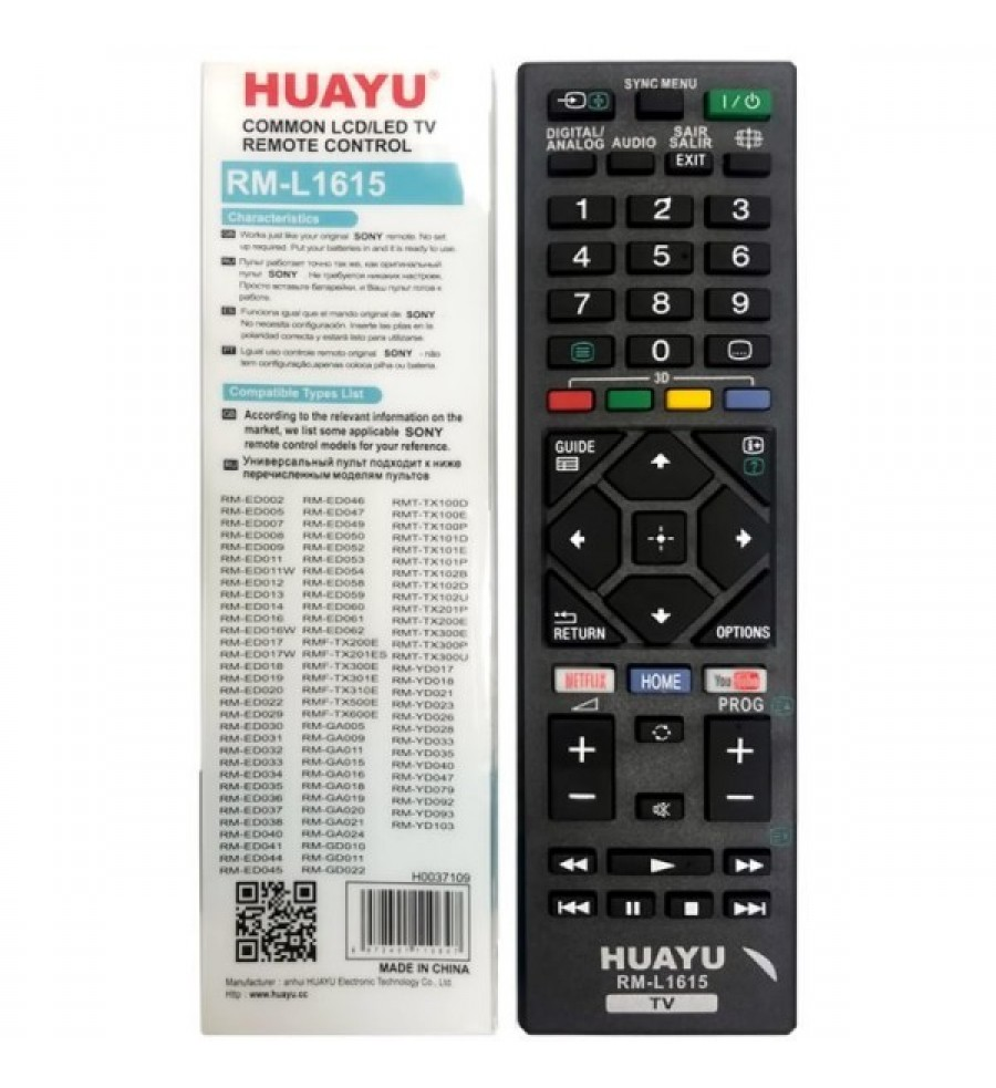 Пульт Huayu для Sony RM-L1615